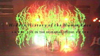 Blood Incantation: Hidden history of the human race (live)